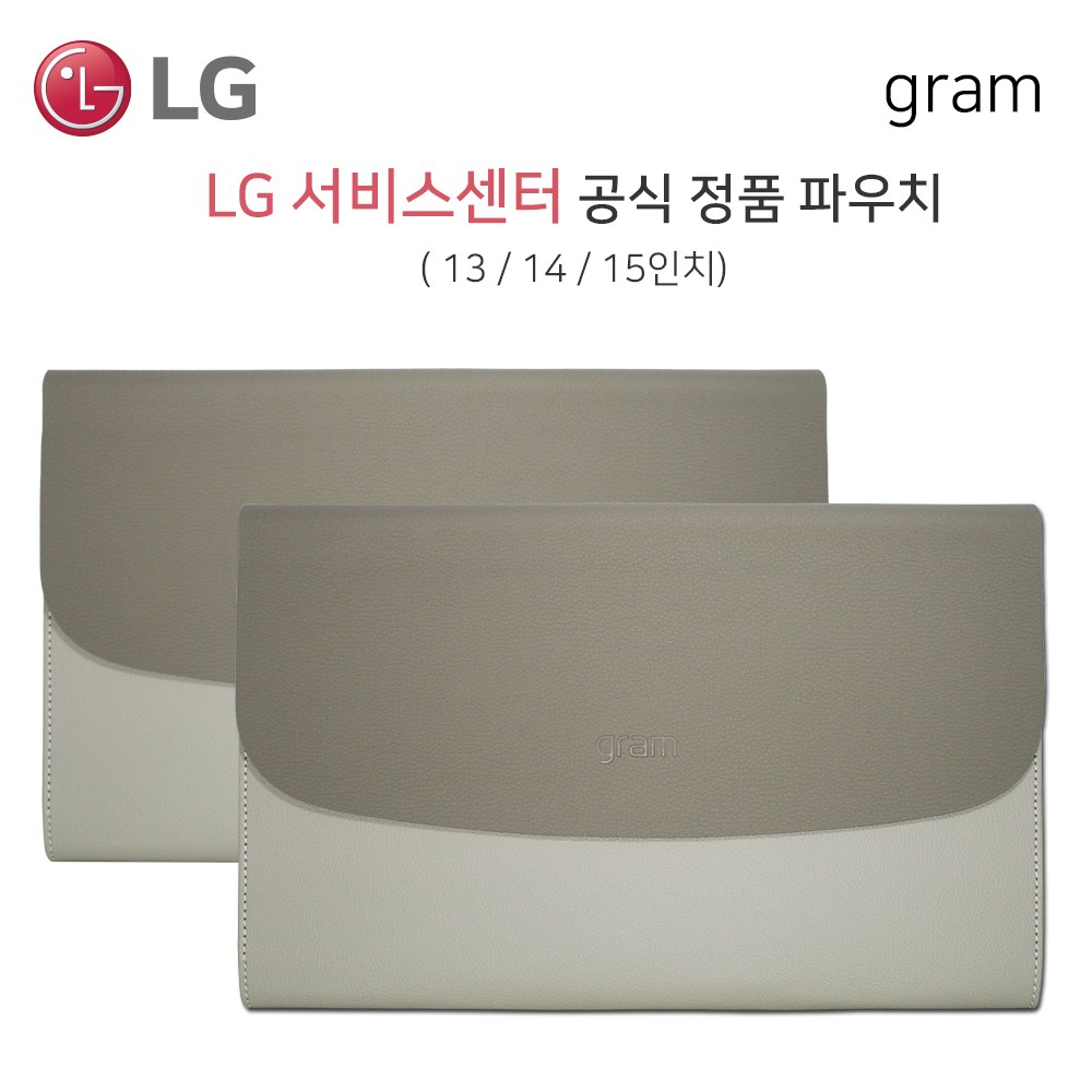 LG전자 LG gram 14Z990 14ZD990 15Z990 15ZD990 그램 노트북 정품 파우치 가방 케이스