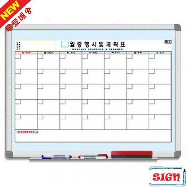 클라임윙 금강 알루미늄 자석 월중행사계획표 A형 60cmx90cm 화이트보드 게시판
