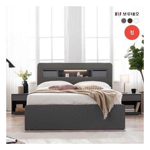 [보루네오] [K] NEW 필로우탑 LED 수납형 침대, 색상:그레이