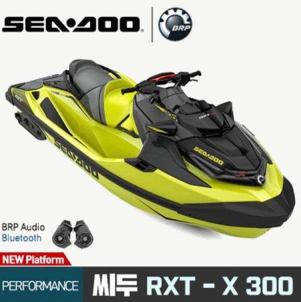 (SEADOO 씨두 제트스키 2018 RXT-X300 SS 씨두/제트스키
