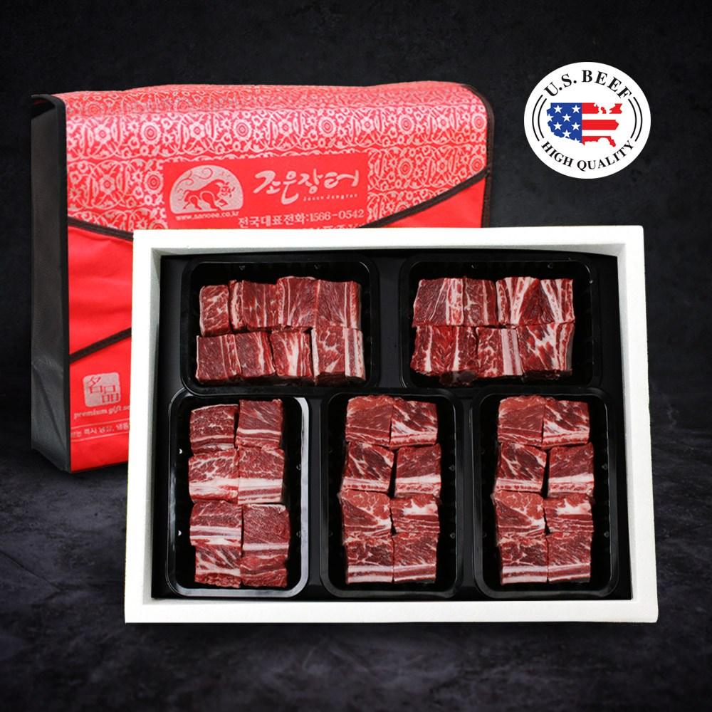 찜갈비 손질잘된 갈비선물세트 미국산 소갈비 선물세트, 4번