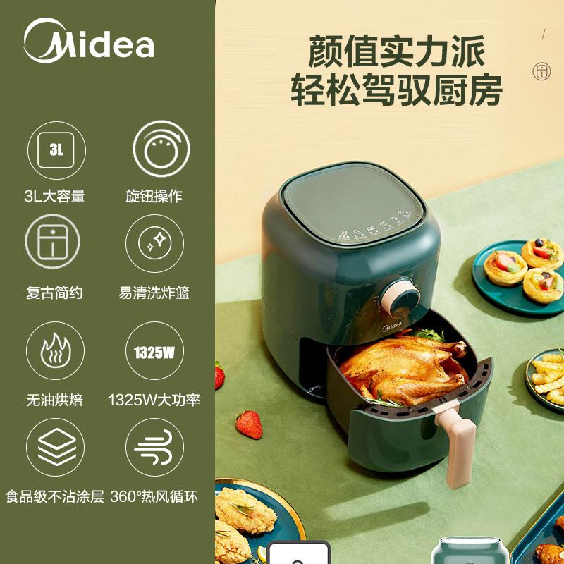 가정용튀김기 Midea무기름 에어프라이어 가정용 뉴타입 대용량 전자동 감자튀김 국다용도 전기튀김기 기계, T01-모리메쵸우