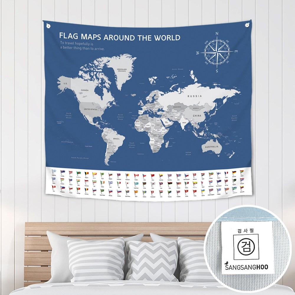 상상후 초대형 북유럽 패브릭포스터 가림막 가리개 150x130, 87_세계지도세계국기