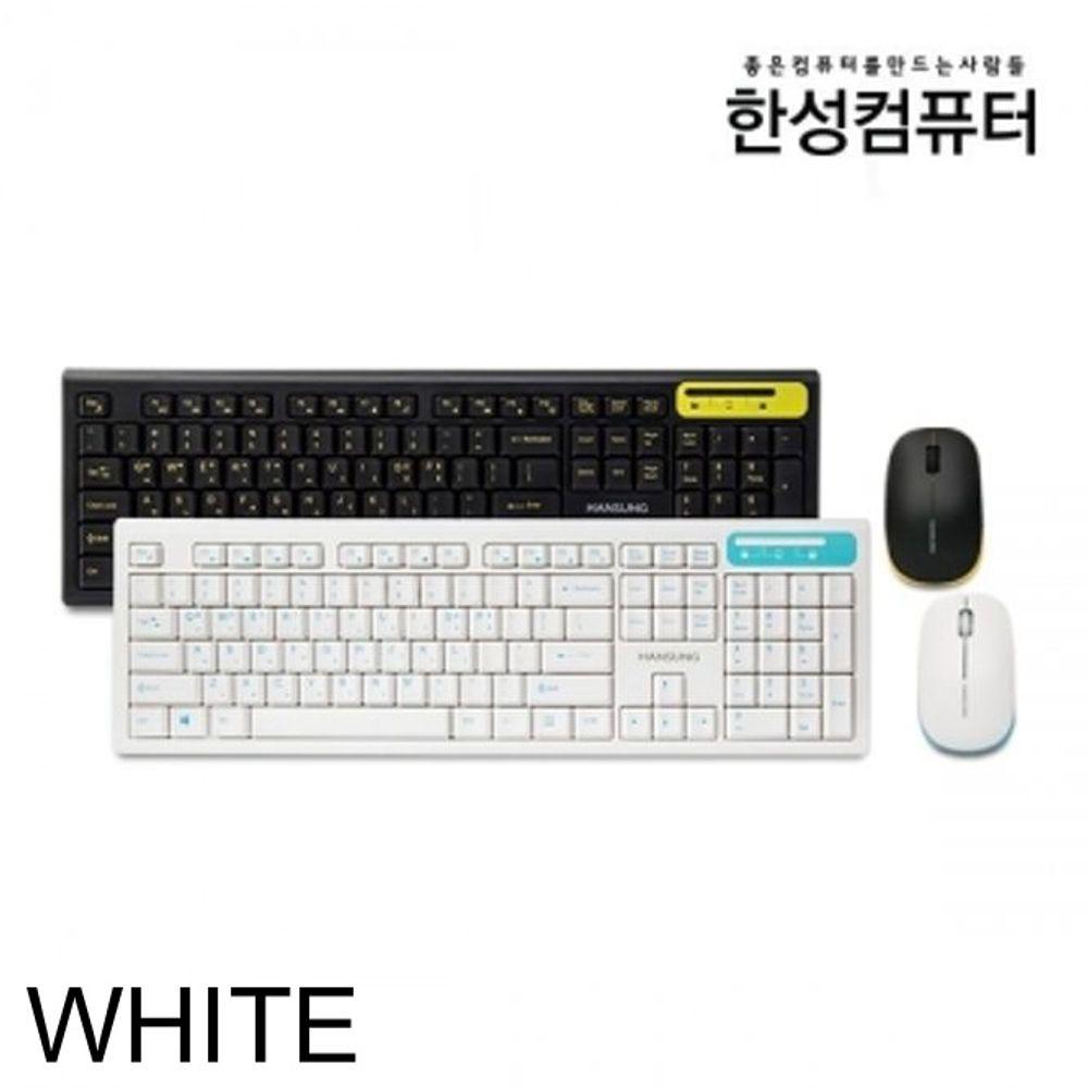 한성컴퓨터 HKM660WL 무선 키보드 마우스세트 화이트, 본상품선택, 본상품선택