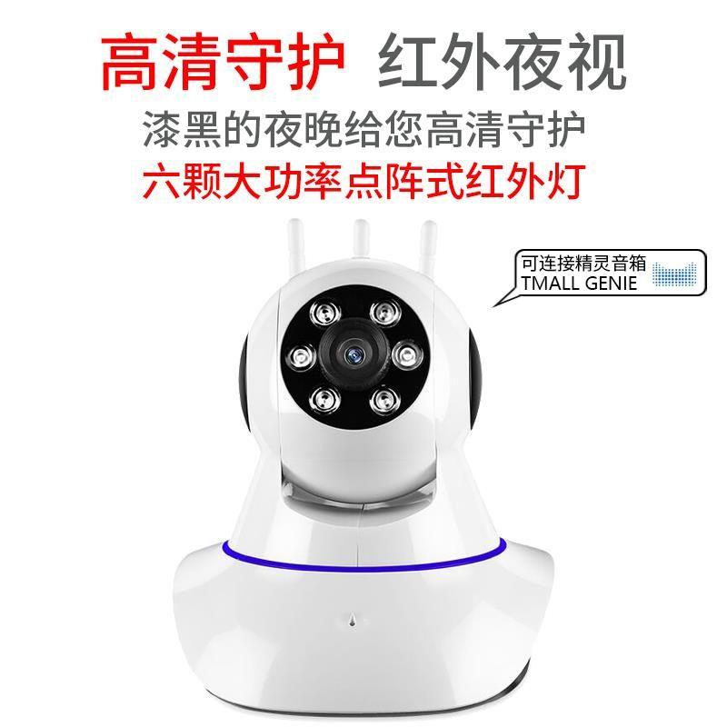 무선 360도 CCTV 녹화기 세트 패키지 고화질 카메라 와이파이 원격, 256GB + 적외선 나이트 비전 일반 버전 + 1080p + 1080p + 4mm