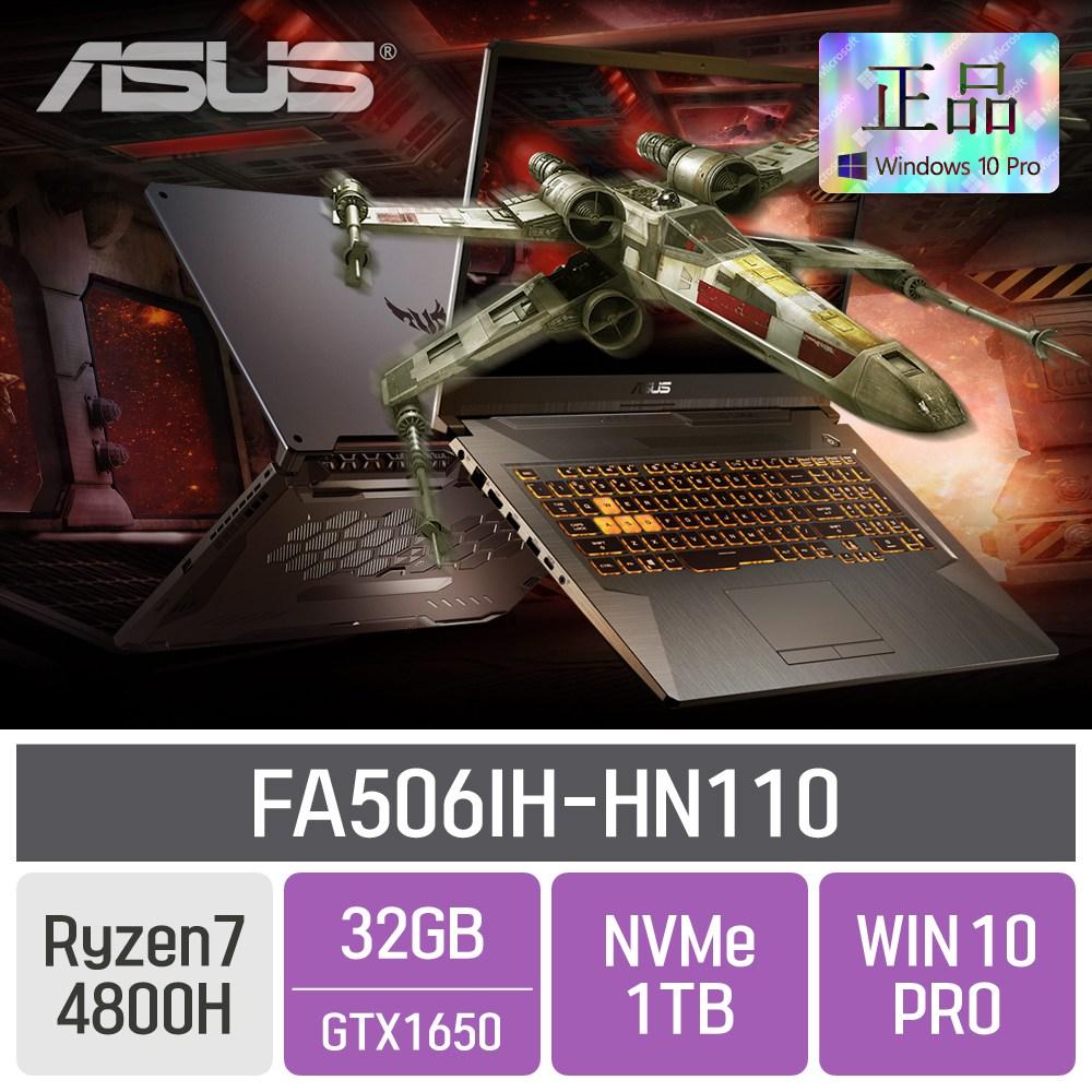 ASUS TUF 게이밍 FA506IH-HN110, 32GB, SSD 1TB, 포함
