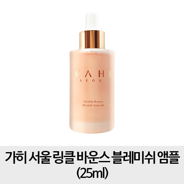 가히 [25ml 앰플1개] 서울 링클 바운스 블레미쉬 앰플 25ml, 1개
