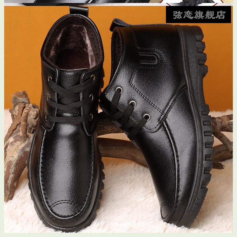 라이팡팡 겨울 기모 남성 겨울 신발 노인화YY