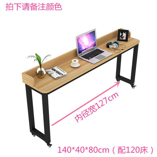 김세정 침대 좁고긴 폭좁은 테이블 책상 베드 ㄷ자, 140 x 40 x 80cm