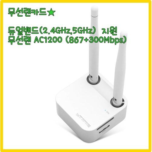 IP TIME A3000UA-2 무선랜카드 와이파이 수신기 데스크탑용