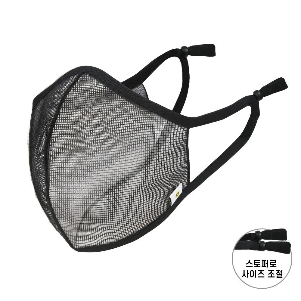 오투라이프 나노망사 쿨 마스크 숨쉬기편한 비말차단 기능성 시원한 여름마스크 사계절용