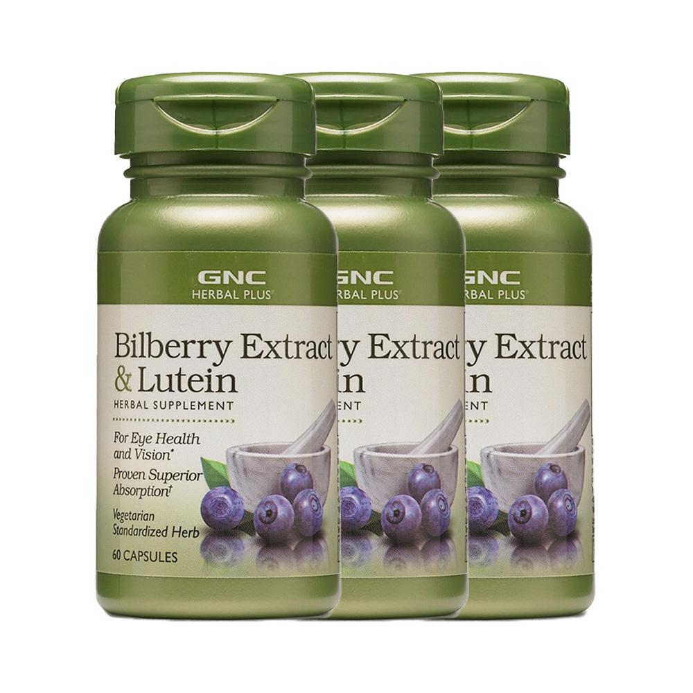 GNC [3개 SET] 빌베리 플러스 루테인 100mg 60정 (캡슐) Herbal Plus Bilberry Extract and Lutein, 1개