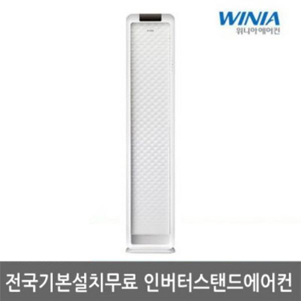 빠른설치 전국기본설치포함 위니아 MPVS16BHEH 스탠드에어컨, MPVS16BHEH(서울) (POP 108919271)