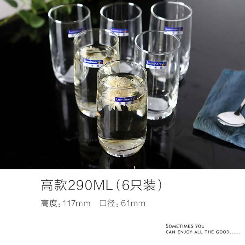 로 메 이 아 루 민 릭 포도 밭 시리즈 무연 유리 물컵 직신컵 찻물 음료수 주스 잔 하 이 라이터 290 ml, 상세페이지 참조
