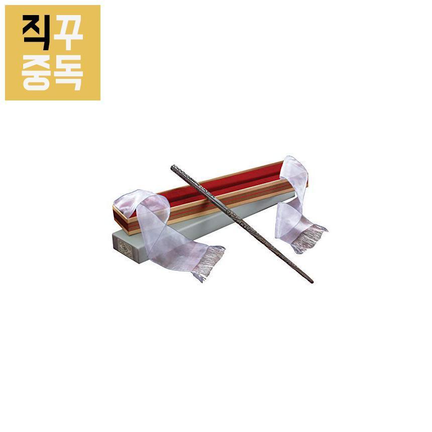 노블컬렉션 정품 해리포터 지팡이 완드 시리우스 블랙, 단품