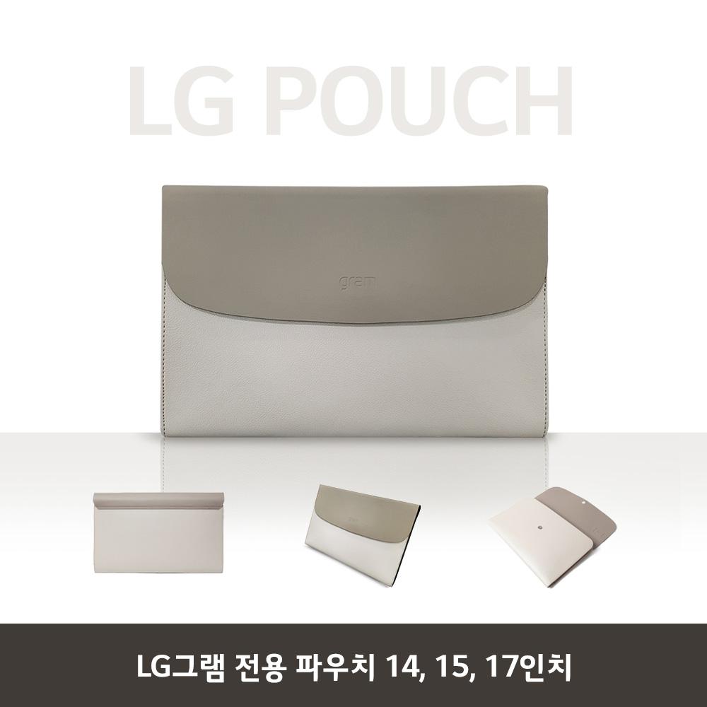 LG전자 그램 전용 파우치 14형 15형 17형 2018/2019/2020년