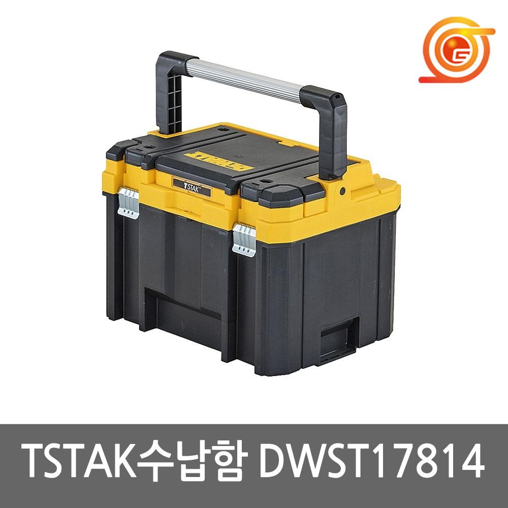 디월트 DWST17814 티스텍공구함 TSTAK부품함 부품함일체형 공구통 공구박스