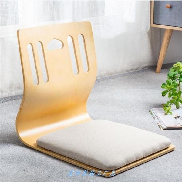 좌식 등받이 의자 가정용 거실 기숙사 일본식 일식집, U88 두꺼운 시트