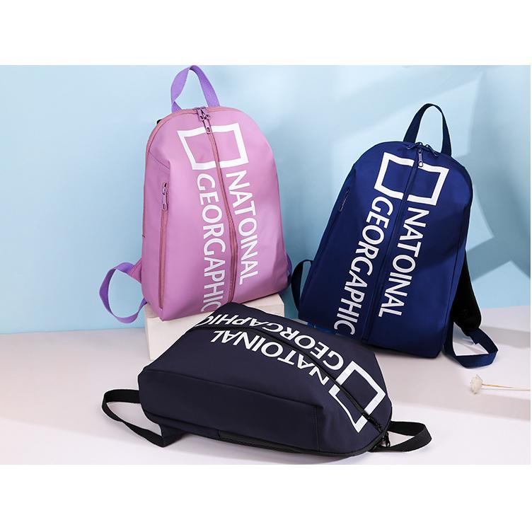 내셔널 지오그래픽 중학생 가방 한판 중고딩 심플 백팩