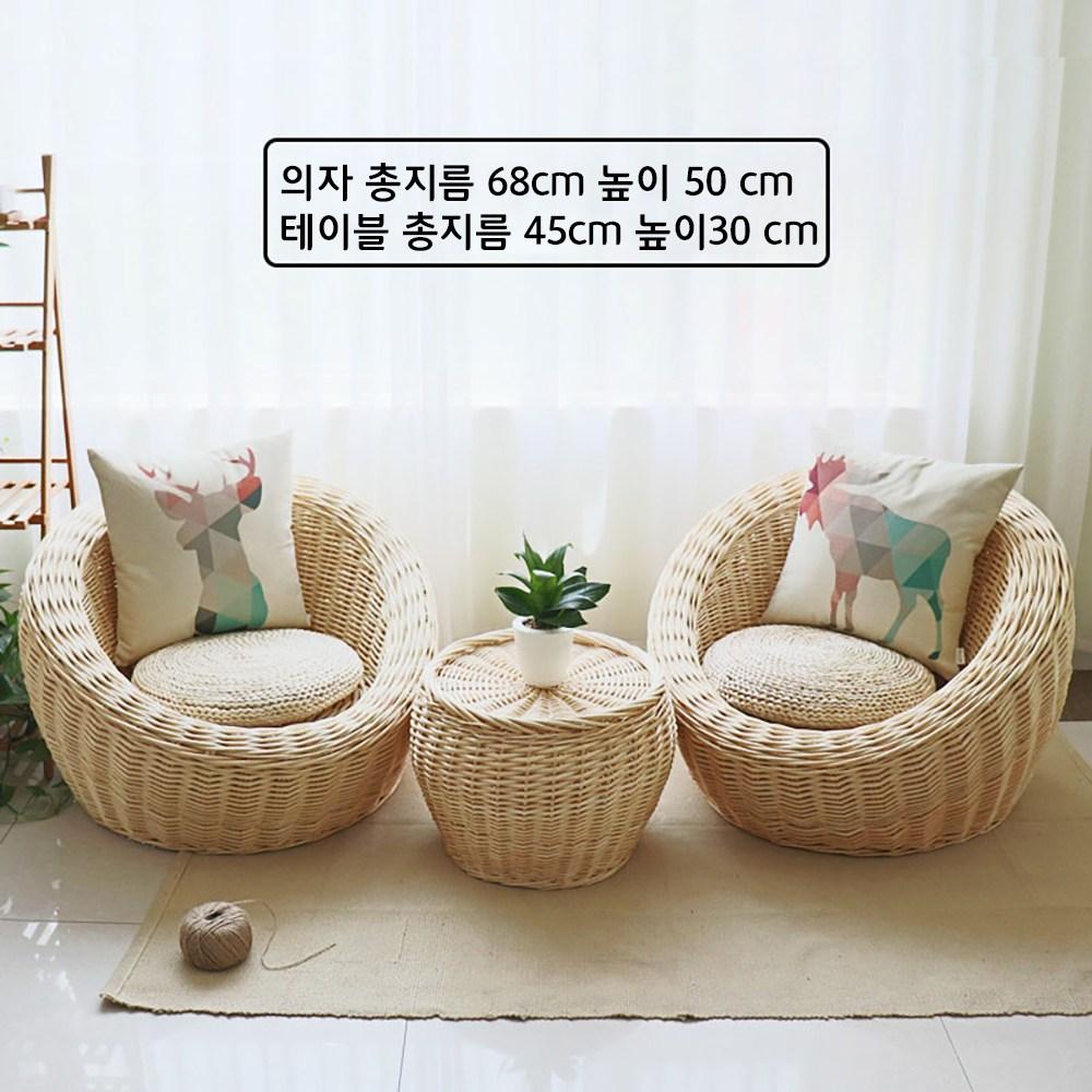 라탄 등나무 티테이블 세트 커피 인테리어 베란다 야외 호텔 2인 부부, 연브라운-테이블(45x30)의자(68x50)