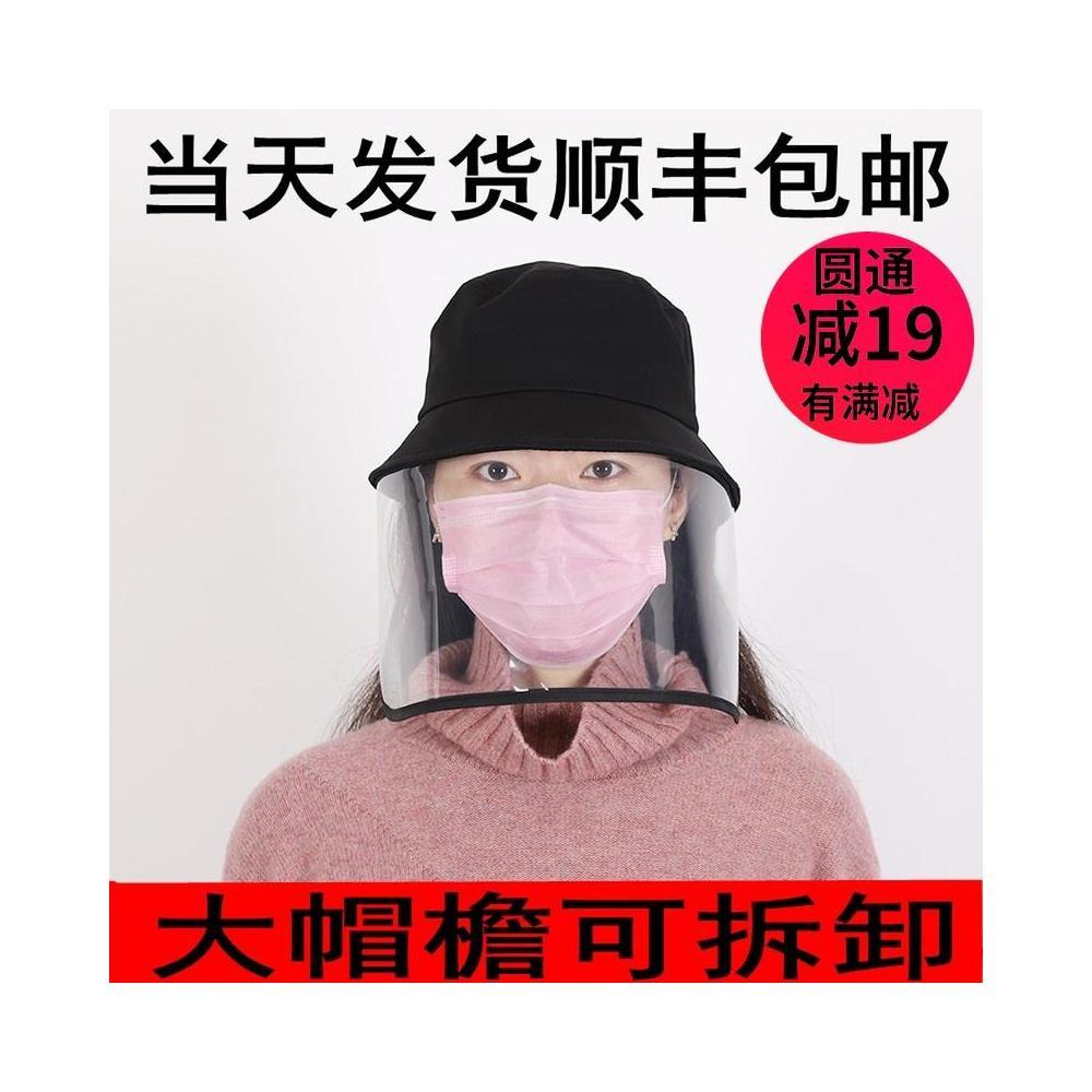 황사 미세먼지 마스크 벙거지 모자 남여공용 안티-안, A_ 55-59cm착용가능(석가장금주배송), B_ 위안통무료배송(느리게)