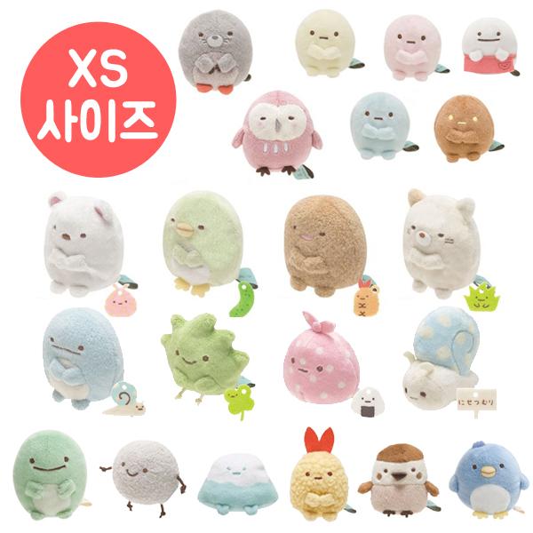 스밋코구라시 인형 xs시리즈 21종 SAN-X 일본정품, 토카게그린
