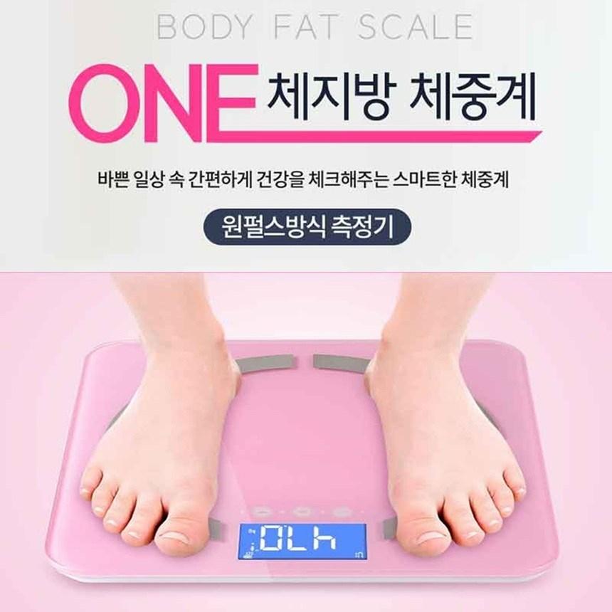 가정용 인바디 체중계 블루투스 스마트 측정기 기계, 2, 단일상품
