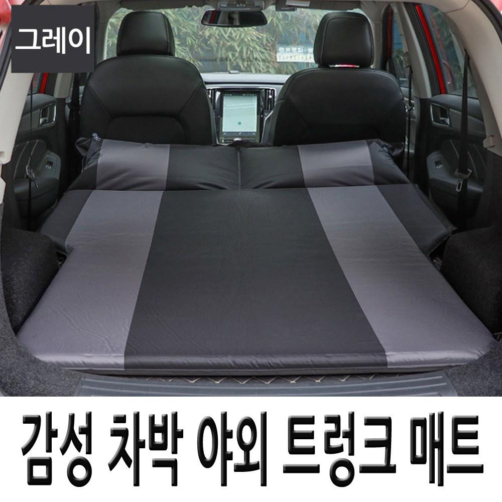 감성차박 여행 캠핑 자동차 트렁크매트 싼타페TM 올뉴투싼 뉴스포티지R QM6 XM3 자동충전