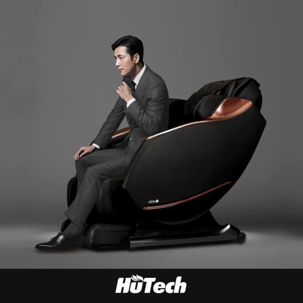 휴테크(HUTECH) [휴테크][S급리퍼] Q9 안마의자/HBLS타켓마사지/AS12개월, HT-M633