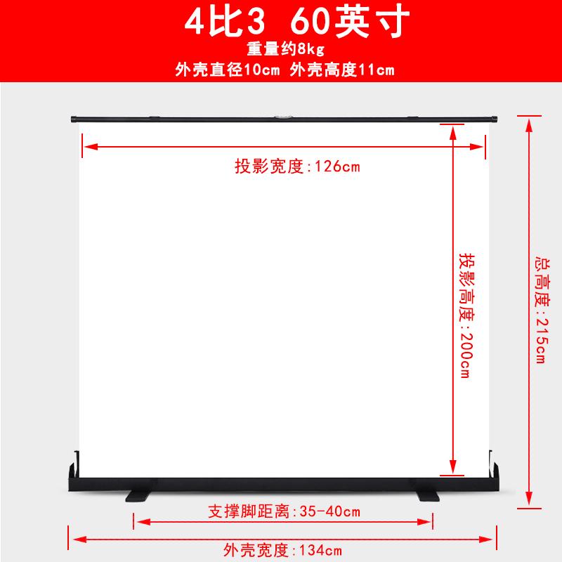 빔프로젝터 풀방식 영사 천막천 가정용 천배경커튼 심플, T01-금속, C04-4 3 60인치
