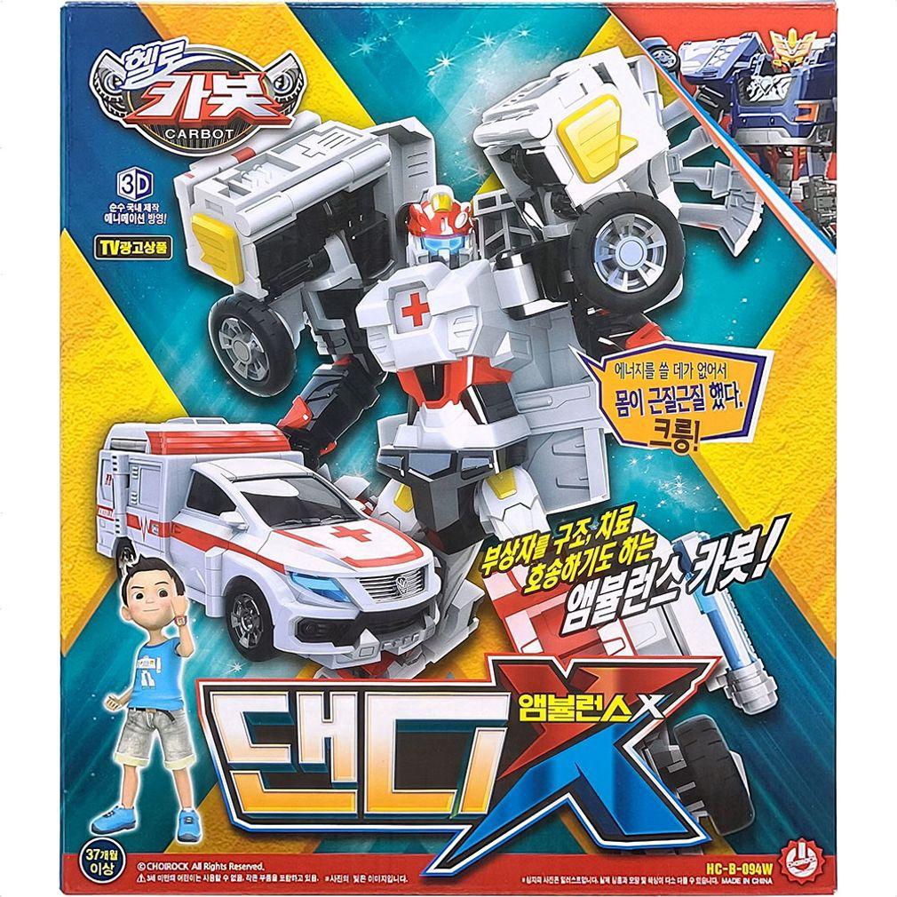 헬로카봇 댄디 앰뷸런스X 어린이 로봇 로보트 장난감