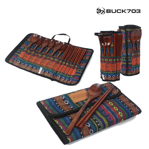 벅703 페어아일 나무수저 12P 세트/커트러리/나무커트러리, 페어아일 나무수저 12P세트