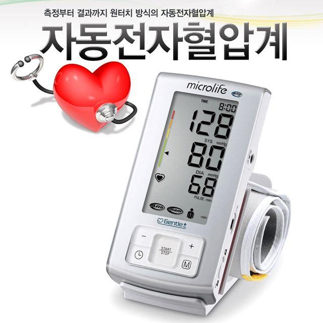 가정용 심방세동탐지 팔뚝형 혈압계 측정기, 1