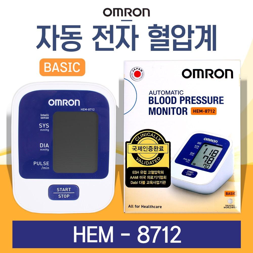 오므론 혈압계 HEM-8712, 1개