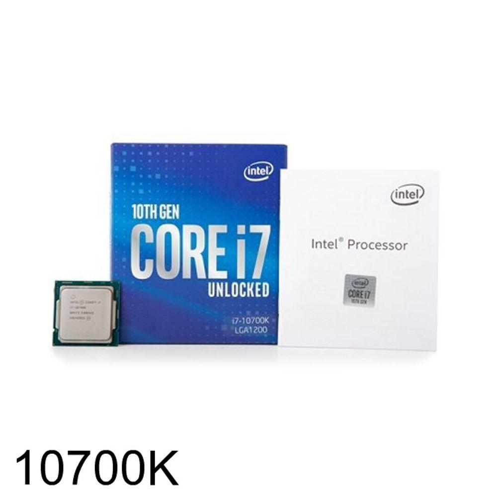 intel 코어 i7 10700K 10세대 코멧레이크S 정품, 본상품선택
