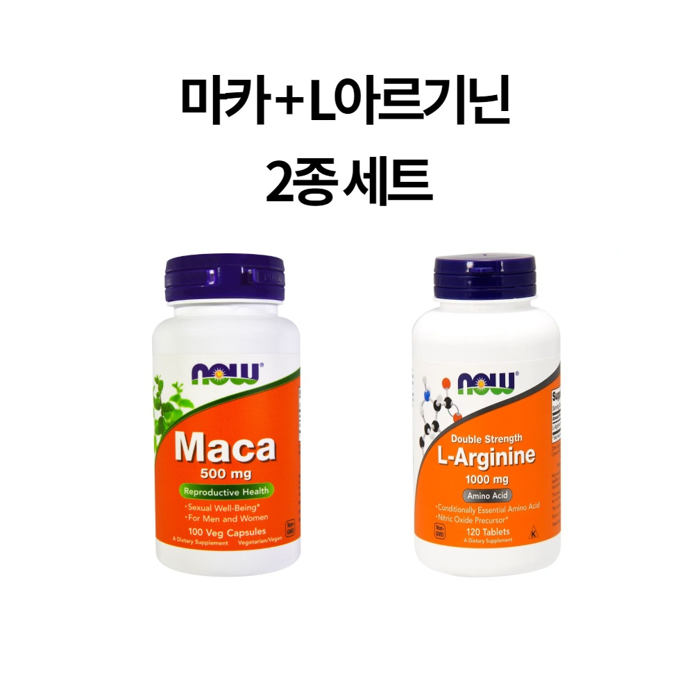 NowFoods 나우푸드 마카 + L아르기닌 2종 세트 남성 남자 건강 영양제, 1세트, 1