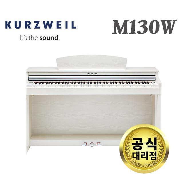영창 커즈와일 디지털피아노 M130W 원목건반탑재, 화이트