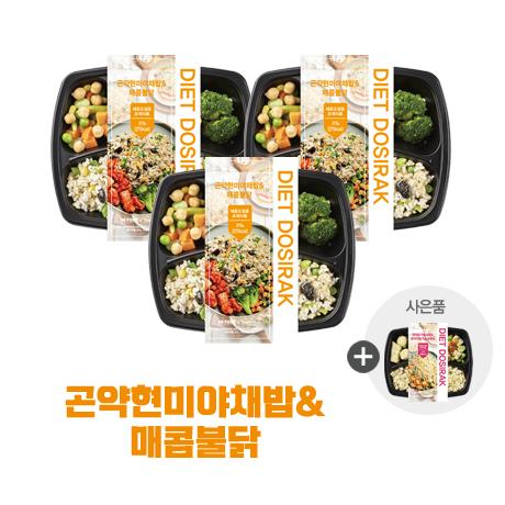 다이어트도시락 곤약현미야채밥과 매콤불닭x3팩, 3팩
