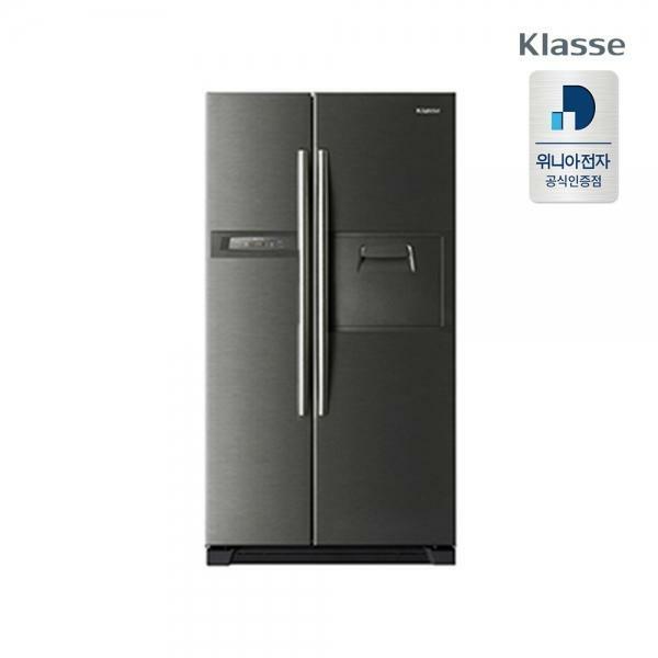 [인증점]클라쎄 양문형냉장고 WKR55DERPS 550L