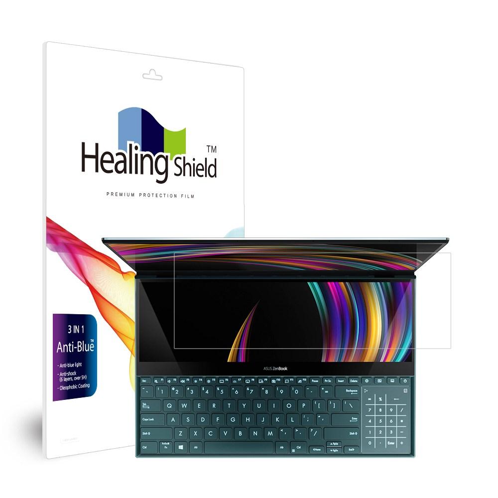에이수스 젠북 프로 듀오 UX581GV 스크린패드 블루라이트차단 액정보호필름, 단일상품