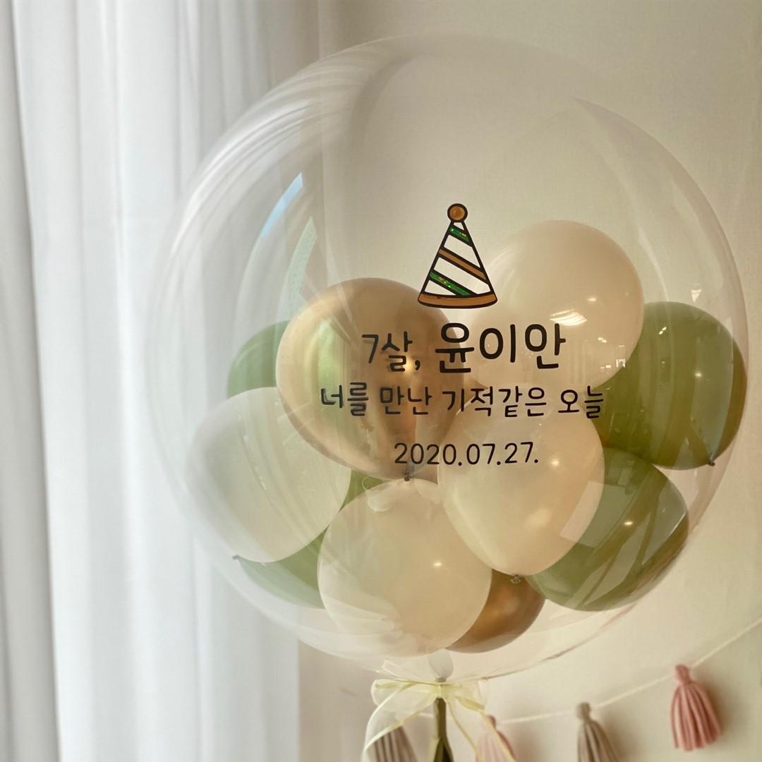베베벌룬 완제품 레터링풍선 공기풍선 파티풍선, 07 유칼립튜스