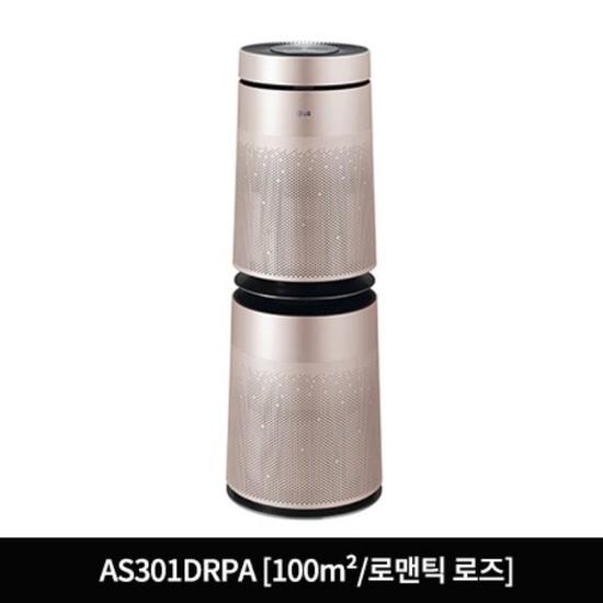 LG 퓨리케어 360 공기청정기 펫 플러스 AS301DRPA [100m /로맨틱 로즈/21년형]