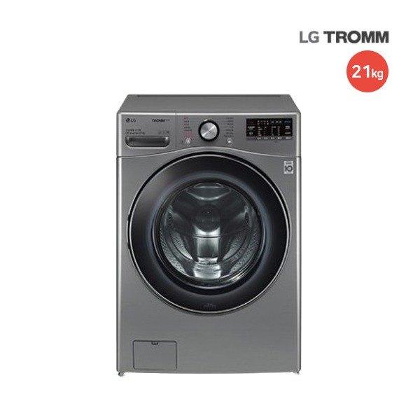 [LG전자] [실버 21KG] LG 트롬 인공지능 DD 드럼세탁기 (F21VDD), 상세 설명 참조