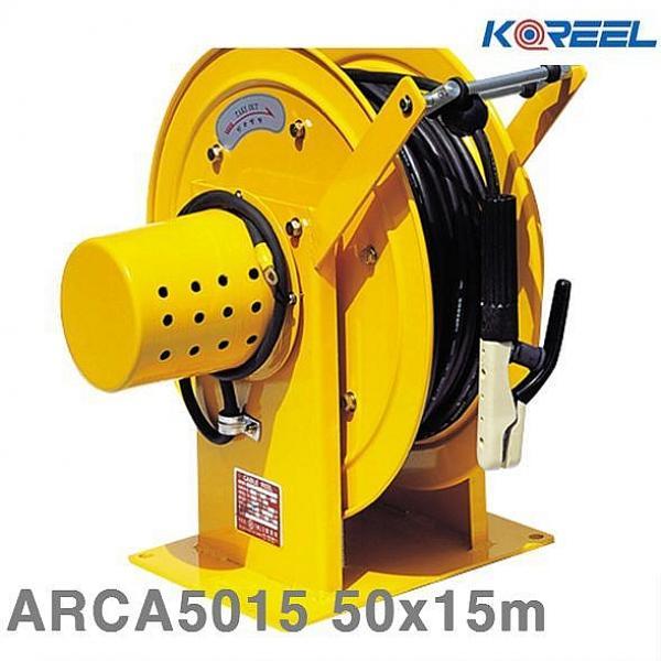 엑스퍼트 삼국 용접전선릴 ARCA5015 50x15m 1EA 전기연장선 릴선, 1, 1