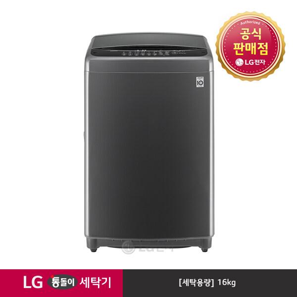 [신세계TV쇼핑][LG][공식판매점] 통돌이 세탁기 미들블랙 TR16MK (16kg), 폐가전수거없음