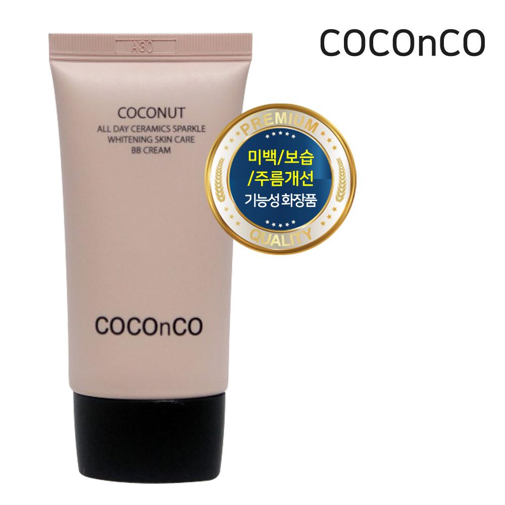 코코앤코 은은한 광채 에센스 물광비비크림 (마스크팩증정), 비비크림