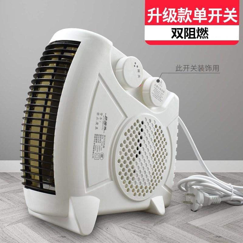 전기히터 전기온열기 실내 욕실 가정용 소형 급속난방 절전형 에너지 사무실 온풍기 작은태양 겨울, T02-2미터선 업그레이드형 띠온제어 Guan Shuang난연제