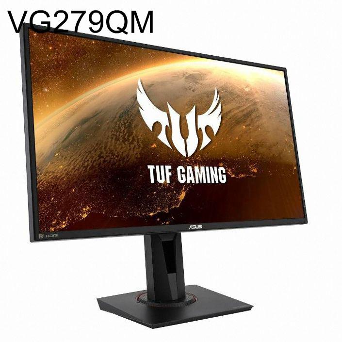 TUF Gaming VG279QM 모니터
