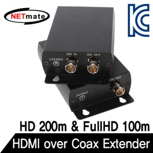 가람통상 / NM HE01C HDMI 동축케이블 리피터, 본상품