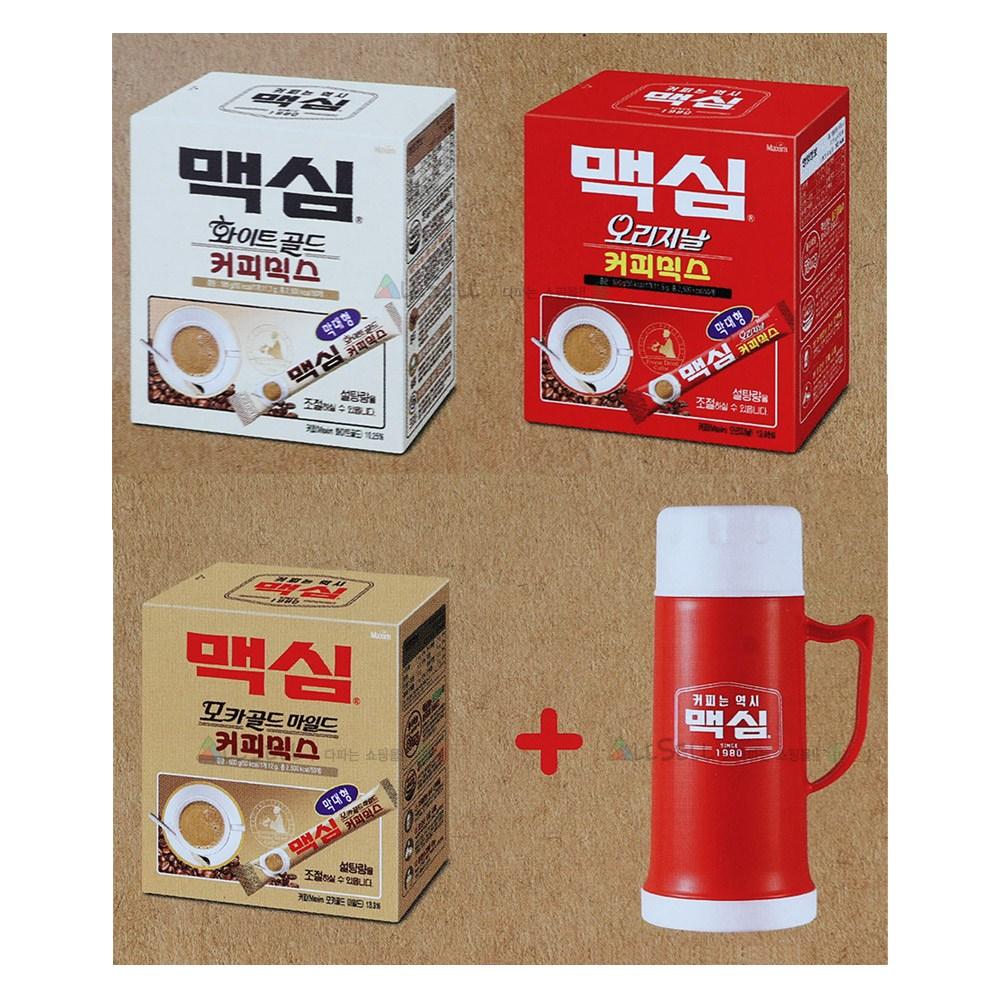 맥심 커피믹스 레트로 에디션 세트 보온병 포함, 1세트